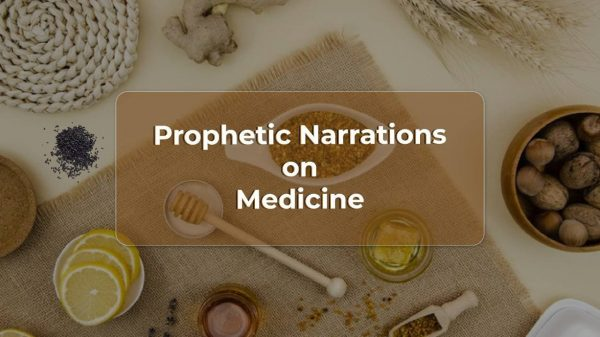 ramfit-course-prophetic-narrations-on-medicine.png
