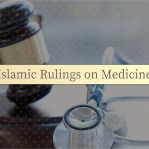 ramfit-course-islamic-rulings-on-medicine